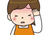 蓄膿症による頭痛